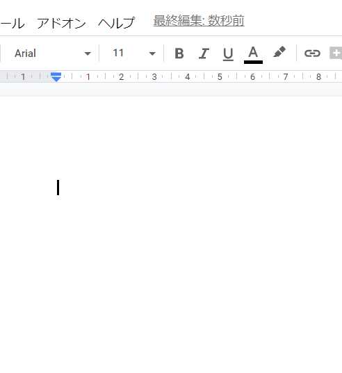 Wordドキュメントの文字を入力するための縦棒