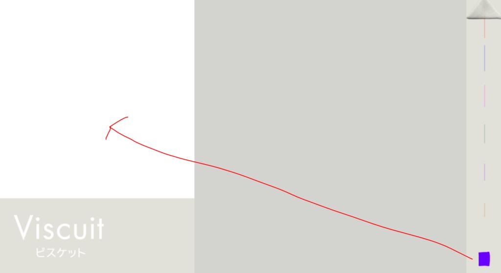 さっき書いた絵を左から右にドラッグ&ドロップしているところ