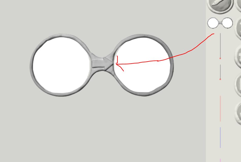 眼鏡みたいなものを灰色のところにドラッグアンドドロップするところ。